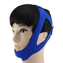 止鼾器打呼嚕下巴托帶止鼾帶下頜帶下巴脫臼防張口打鼾阻鼾C0132