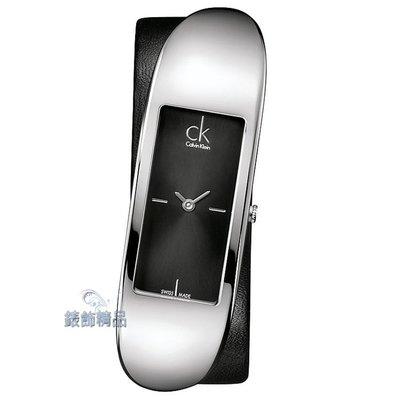 【錶飾精品】CK手錶 K3C231C1 黑面銀框黑皮帶女表 全新原廠正品