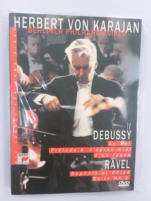 Herbert von Karajan Debussy ravel DVD 全新未拆