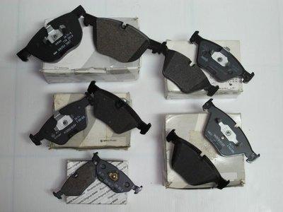BMW煞車來令片 碟盤安裝E38 E65 E66 F01 F02 728 730 735 740 745 750 E53