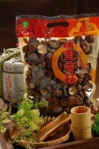 埔里鎮農會 -埔里香菇-鈕釦菇 300公克 原價 750元 特價680元  2包以上者請先問答
