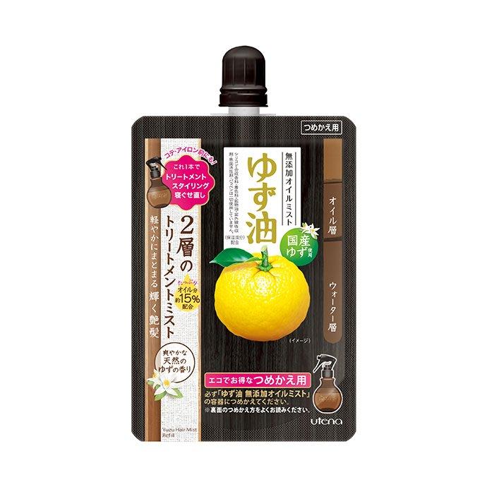 日本 UTENA 佑天蘭 柚子油護髮噴霧水補充包 ゆず油 無添加オイルミスト(つめかえ用)160ml 【Mr.QQ】
