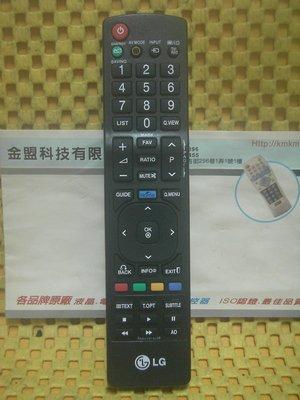 全新原裝 LG 樂金  液晶電視 42LV3500  47LE4500 原廠遙控器 AKB72915244