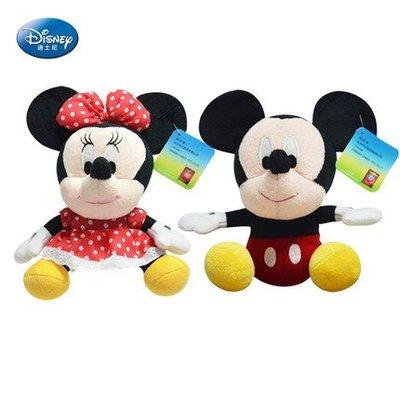 【小情侶對裝特惠$299】迪士尼正品 8吋 MINI絨毛小玩偶 米老鼠 - 米奇 米妮 毛絨玩具 生日聖誕情人節禮物