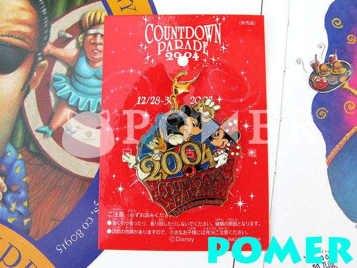 ☆POMER☆日本東京迪士尼樂園 絕版正品 20周年紀念 米奇 米妮 唐老鴨 跨年倒數 入場限定 拉鍊吊飾 非賣品 禮物