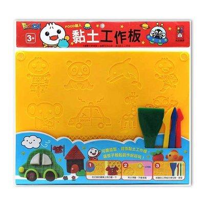 兒童黏土工具-黏土工作板(附4支工具組)-FOOD超人