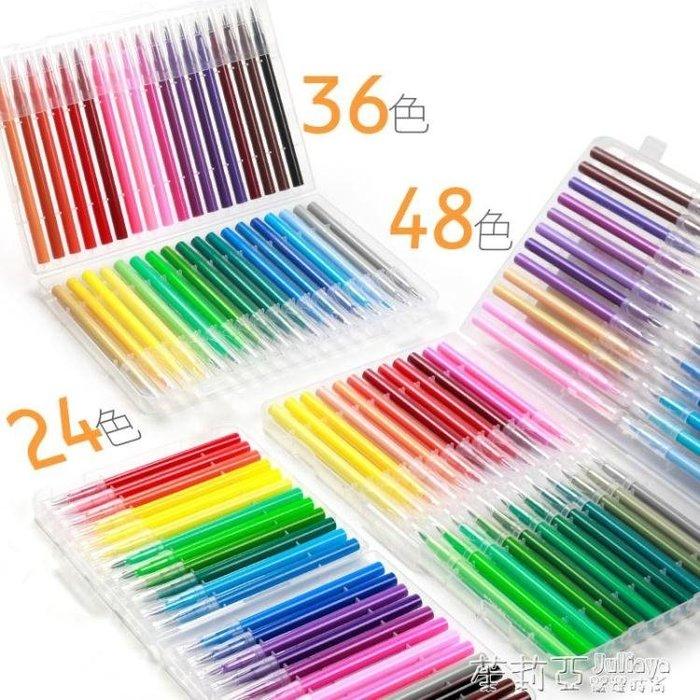 軟頭水彩筆彩色筆24色小學生用36色可水洗兒童幼兒園48色畫筆套裝