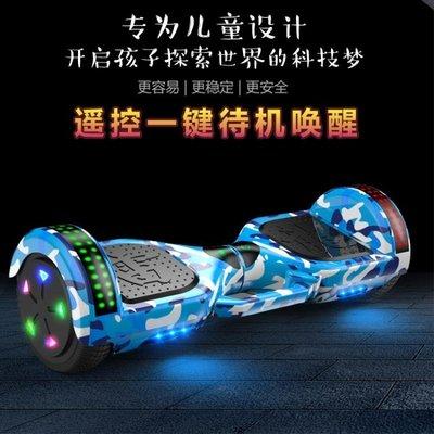 全店折扣活動 雷龍手提兩輪電動平衡車兒童成人雙輪智能體感代步學生扭扭平衡車
