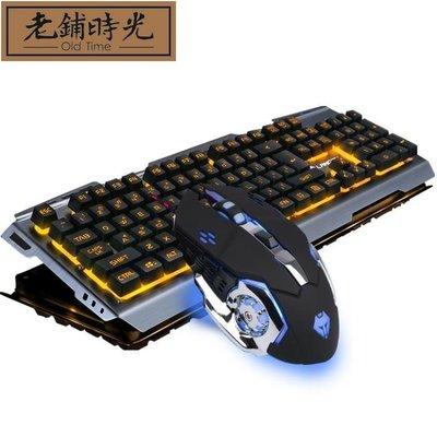 {老鋪時光/Old Time}狼途機械手感鍵盤鼠標套裝電競游戲家用筆記本電腦有線鍵鼠套裝