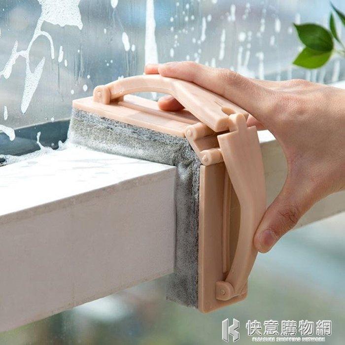 清潔神器日式多功能帶手柄摺疊浴室海綿擦浴缸刷強力去污瓷磚海綿刷子 igo