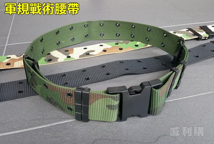 【喬尚拍賣】軍規戰術腰帶 S腰帶 快拆卡扣 生存遊戲 工具腰帶