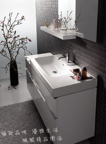 |楓閣精品衛浴|KERAMAG Icon系列 90公分 左、右面盆‧臉盆 德國百年衛浴