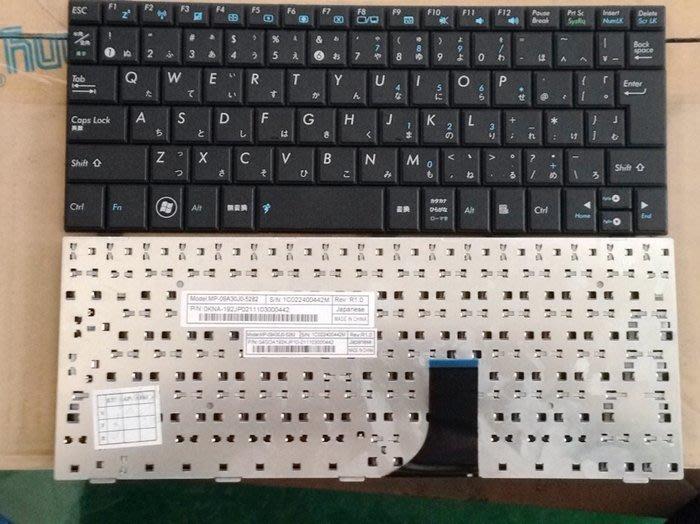☆偉斯科技☆華碩 EEEPC 1001HA 1001PX 1005HA 1008HA 1005HD 1001鍵盤