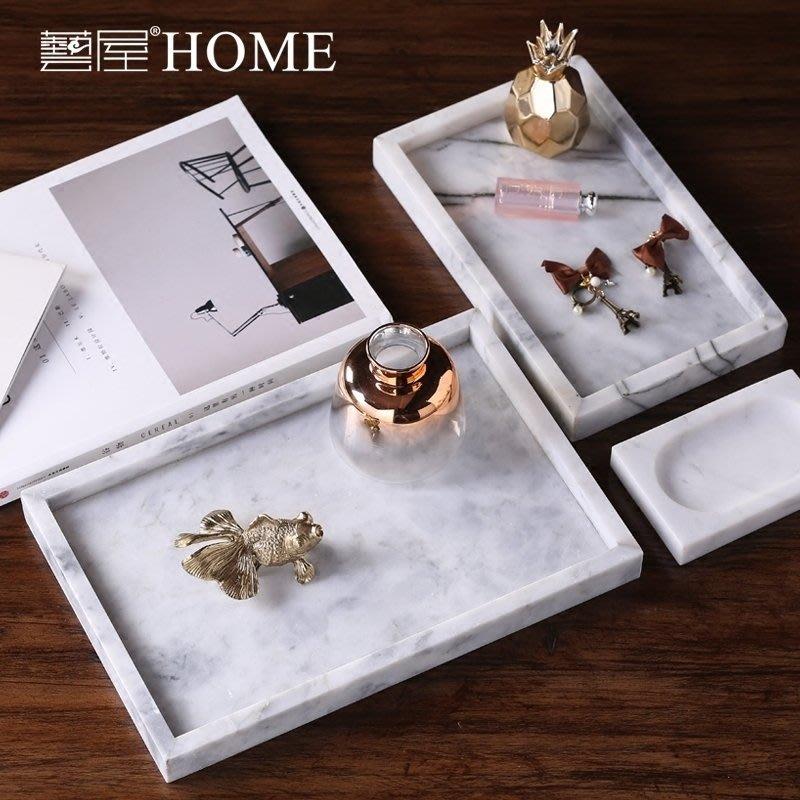 〖洋碼頭〗天然大理石方形託盤擺件家居客廳餐廳咖啡廳裝飾品樣板間軟裝配飾 ywj460
