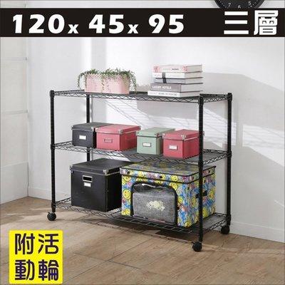 辦公室 電腦室 臥室【居家大師】新品  R-DA-SH179BK-PP 黑烤漆 置物架/層架/收納/鞋櫃