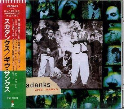 (甲上唱片) Skadanks - GIVE THANKS - 日盤
