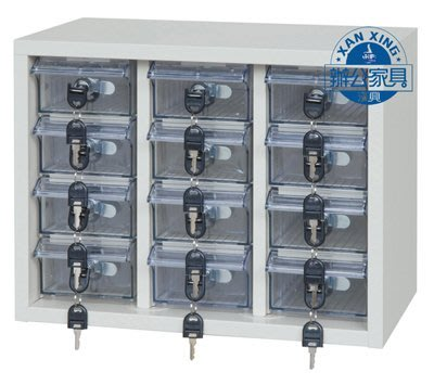 多用途12格手機櫃/零件櫃/台灣製造/品質保證