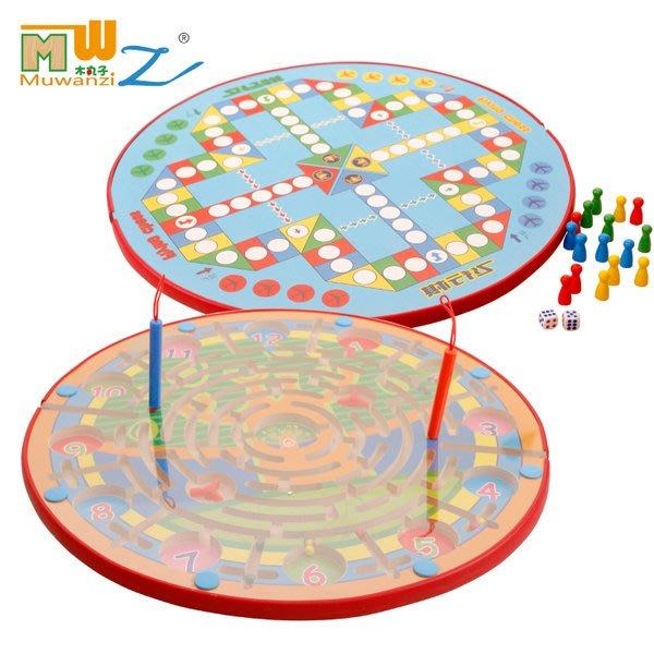 益智早教~木丸子二合一數字時鐘趣味迷宮~雙面設計~一面迷宮一面飛行棋~還可當小桌子喔~◎童心玩具1館◎