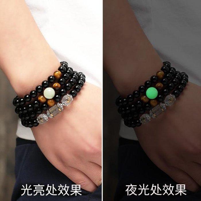 佛珠-水晶黑曜石手鍊男士日韓版潮夜光手飾品個性佛珠手串女男生肖首飾