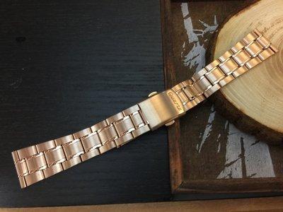 18mm 20mm玫瑰金色~sea master 海馬風格不鏽鋼錶帶,非烤漆,seiko, citizen, nixon