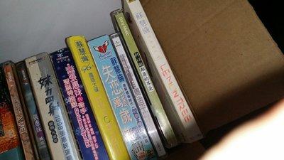 全部一起賣 蘇慧倫 96國語大碟 失戀萬歲 檸檬樹  lemon tree 柯以敏 鄰居的耳朵