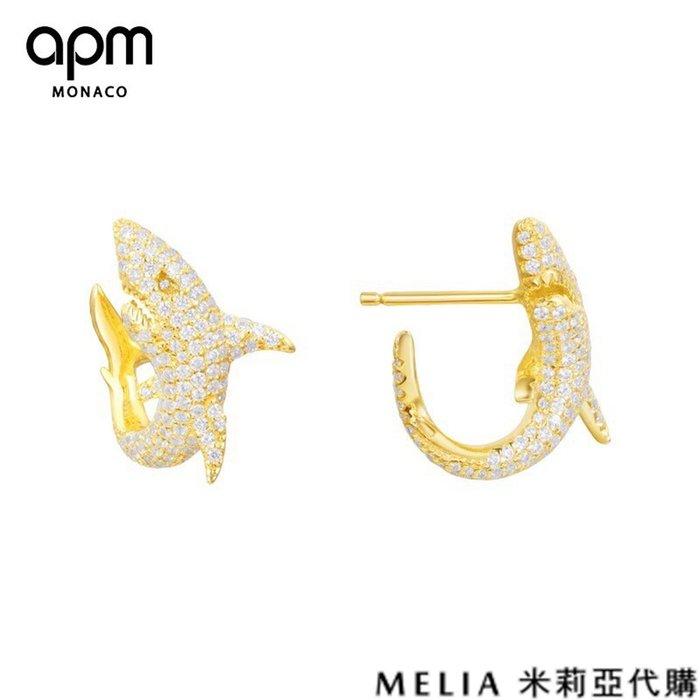 Melia 米莉亞代購 商城特價 數量有限 0812 APM MONACO 飾品 耳環 金黃色銀鑲晶鑽 鯊魚耳釘