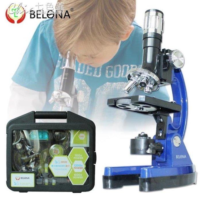 兒童顯微鏡套裝1200倍學生科學實驗生物六一兒童節禮物
