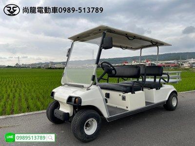 【尚龍】高爾夫球車 club car 電動貨車 電動遊園車 電動接駁車 電動搬運車 高爾夫球車回收 高爾夫球車維修