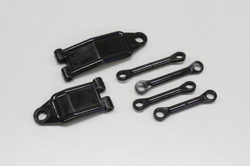 ☆大都會☆KYOSHO MINI-Z MM08 Suspension Arm Set