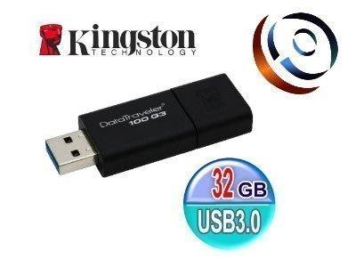 「Sorry」金士頓 DataTraveler 100 G3【USB3.0】32G 32GB 隨身碟 DT100G3