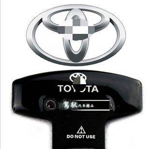 豐田Toyota安全帶插扣安全帶插銷除報警premio rav4 camry altis corolla vios 雲林縣