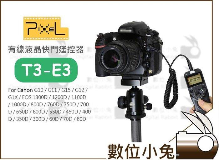 數位小兔【Pixel 品色 T3 Canon E3 液晶快門線】遙控器 60E3 C1 760D 770D 800D
