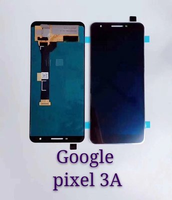 Google Pixel 3a 液晶螢幕總成 谷歌 Pixel3a 液晶總成 螢幕面板破裂 液晶破裂