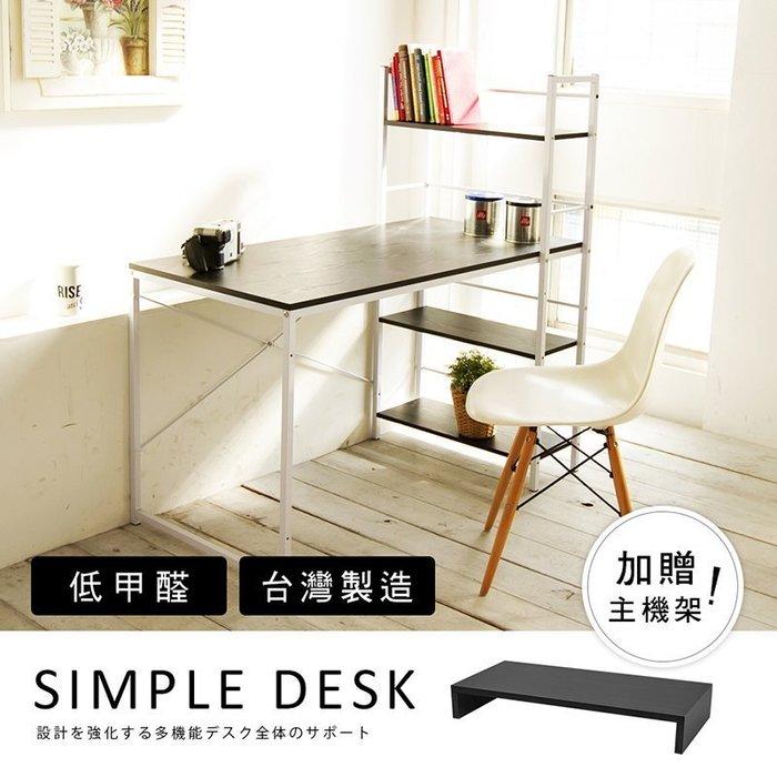 電腦桌【家具先生】日系暖彩層架式多用途工作桌電腦桌全身鏡書桌鞋櫃比基尼色系