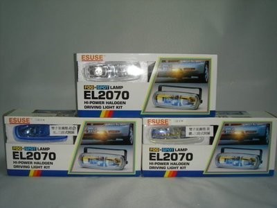 EL2070子母型霧燈 雙霧燈燈泡 雙子星霧燈 通用型 premio k8 k9 tercel