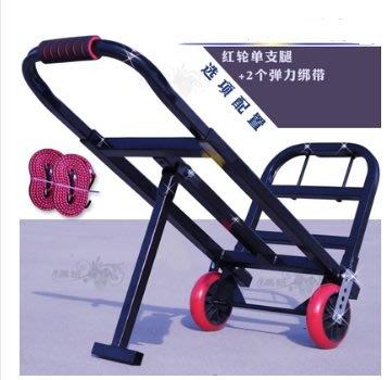 折叠車小拖車行李車拉貨買菜車小推車(2輪)