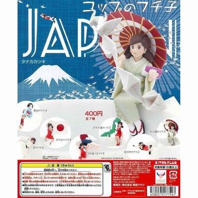 【扭蛋屋】杯緣子造型裝飾-日本篇 《全7款》