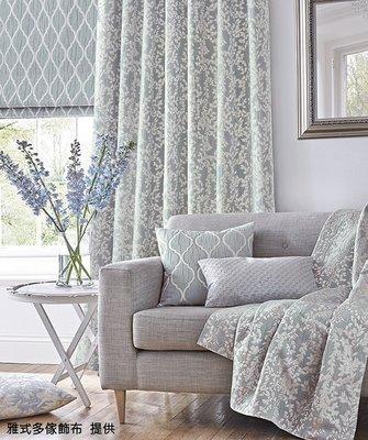 【窗的世界家飾館】20年專業製作達人,雅式多2018系列窗簾P28 英國進口A9032