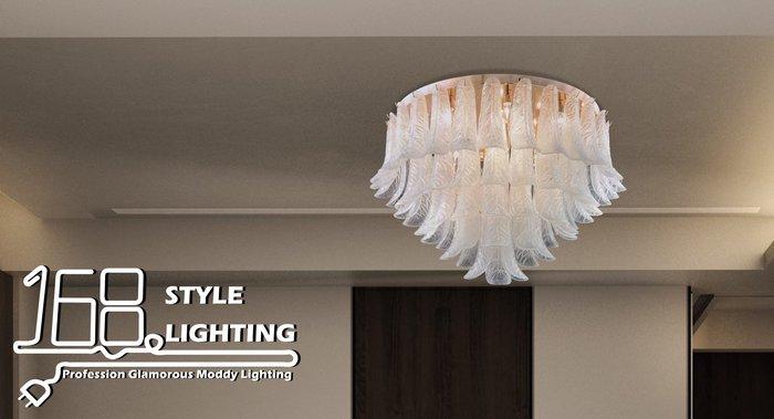 【168 Lighting】飄逸造型《時尚吸頂燈》DX 81052