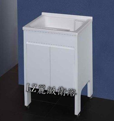 ~LZ麗緻衛浴~50公分立柱式人造石洗衣槽附活動式洗衣板 (人造石陽洗台) MS-50