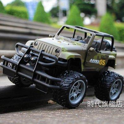 YEAHSHOP 超大型遙控汽車可開門悍馬越野車充電動漂移兒童賽車模型男孩玩具700035Y185