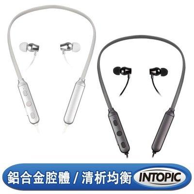 [富廉網]【INTOPIC】廣鼎 JAZZ-BT38 頸掛式藍牙耳麥