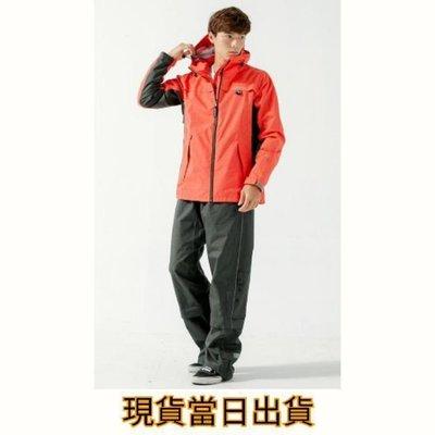 現貨生活館  Aero9項專利透氣兩件式風雨衣-橘紅
