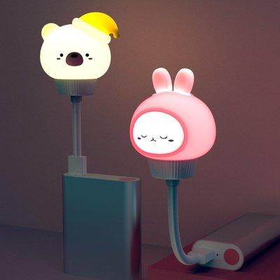 【新款】遙控USB小夜燈臥室ins床頭...