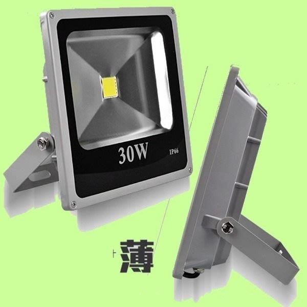 5Cgo【權宇】TG-222 LED 50W=500W 外牆照明 投光燈 泛光燈 廣告燈 90-260V 白光暖光 含稅