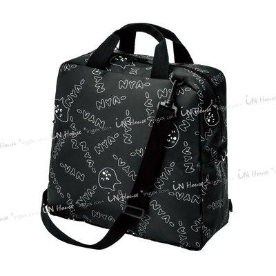 IN House* 現貨 日本 雜誌 附錄 小黑貓 貓咪 三用 側背包 單肩包 後背包 雙肩包 手提袋