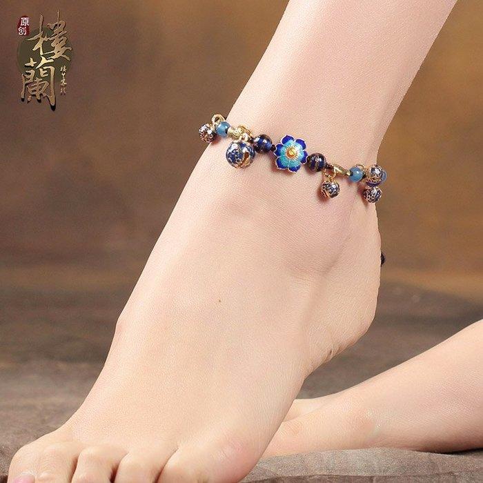 中國風腳 鏈鈴鐺簡 約女復古 風時尚民 族風足鏈 夏季腳踝 鏈腳飾品