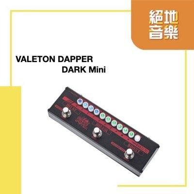 絕地音樂樂器中心 免運 VALETON DAPPER DARK Mini 單顆 金屬 綜合 效果器