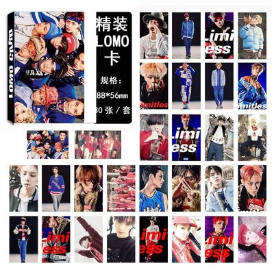 【首爾小情歌】NCT 127 LOMO卡 小卡組 30張卡片組 泰一 泰容 Ten 錕 昀昀 應援