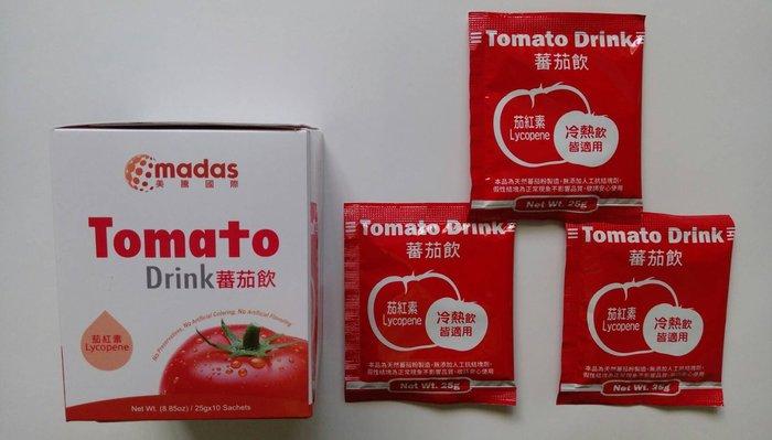 蕃茄飲(粉狀)(10包 /盒)期限到2020/4